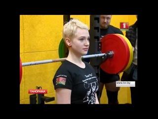 Aleksandra Burykina - preparation for the European Championships 2016