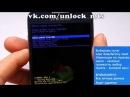 Samsung Galaxy S4 mini (GT-I9190) - Hard reset