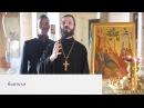 Учимся петь тропарь праздника Вход Господень в Иерусалим