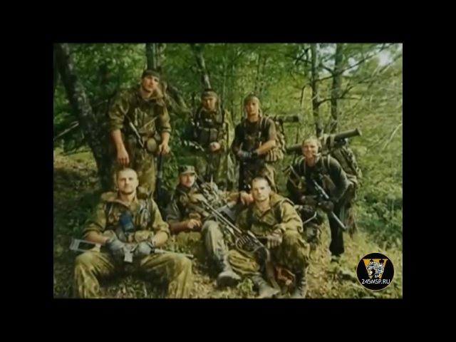 Чечня. Слово офицера
