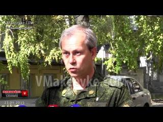 За сутки украинские боевики шесть раз обстреляли территорию ДНР