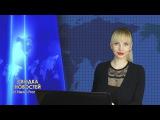 Сводка новостей: ДНР, ЛНР, Сирия, мир / 18.03.2016