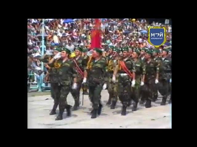 День ВДВ 23 АПОСН ОДШБр г Кременчуг 1995 год