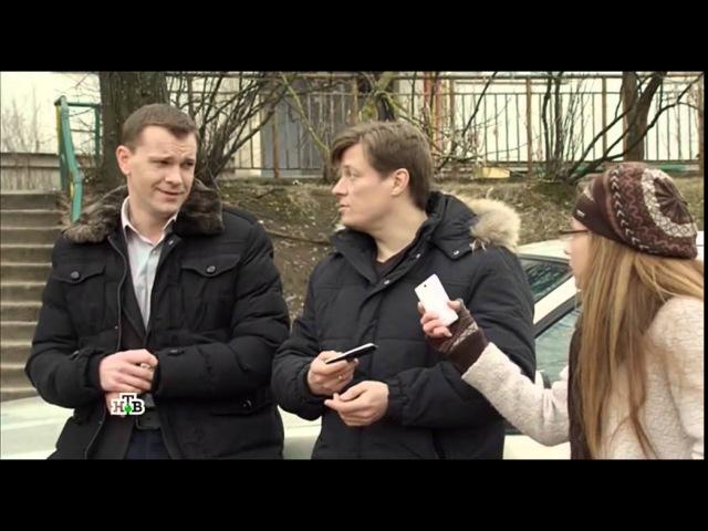 Возвращение Мухтара-2. 10 сезон 34 серия Экстрасенс