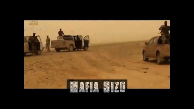 Mafia Sizo - ИГИЛ (Халифат саундтрек 18)