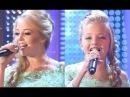 Анастасия и Виктория Петрик (Anastasia & Victoria Petrik), Река-печаль, TV