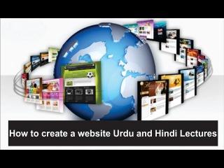 PSD to HTML Urdu/Hindi Tutorial 5 of 25