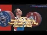 Чемпионат мира по тяжелой атлетике Мужчины 85кг, Хьюстон (США)/2015 World Weightlifting Championship Men 85kg, Houston (USA)