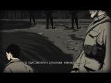 Российско-китайский конкурс военных фильмов. Свидетельство – Вновь об истинной картине Нанкинской резни