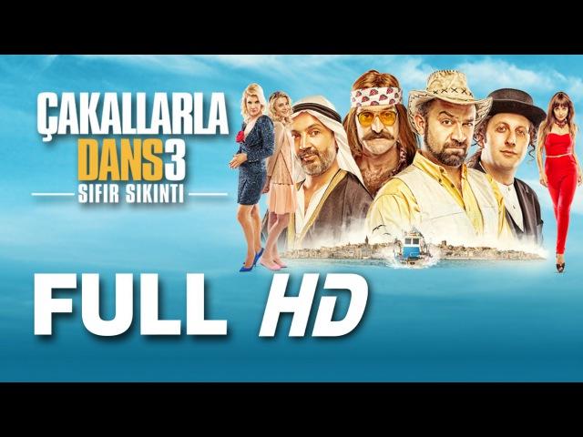 Çakallarla Dans 3 Sıfır Sıkıntı (2014) - Tek Parça Full HD (Yerli Film)