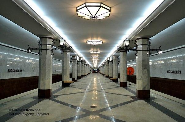 Магазин на метро Алабинская - адрес, часы работы