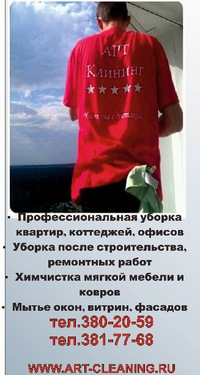 Βалентина Κудрявцева