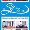 Мини-отели СуперХостел