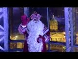 Поздравление Российского Деда Мороза для пользователей ВКонтакте