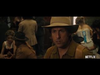 Нелепая шестёрка (2015) Трейлер