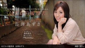 Azusa Nagasawa 1pondo 090612 422