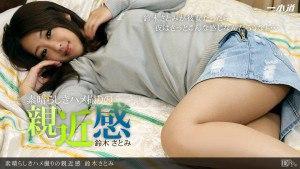 Satomi Suzuki 1pondo 042412 323