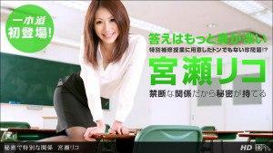 Riko Miyase 1pondo 052612 348