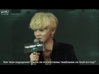 [WAO рус.саб] 150702 The Great Wall Press Conference - Luhan Full Cut