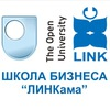 Школа бизнеса ЛИНКама | Бизнес образование Пермь