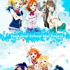 Official VK - LOVE LIVE! SCHOOL IDOL PROJECT