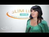 Slim Line Centre, Одесса OFC