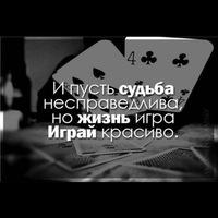 Картинка с надписью жизнь игра играй красиво, флага россии анимацией