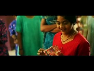 Romans Malayalam Movie Song - End Credits - HD