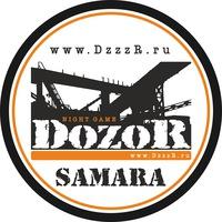 Логотип DozoR / Дозор / Samara