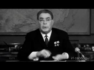 Классный смонтированный ролик поздравления Брежнева Л.И. с Новым годом!!!