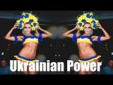 Dj Sky &amp Dj Ozeroff - Ukrainian Power Mix (Укранська дискотека)