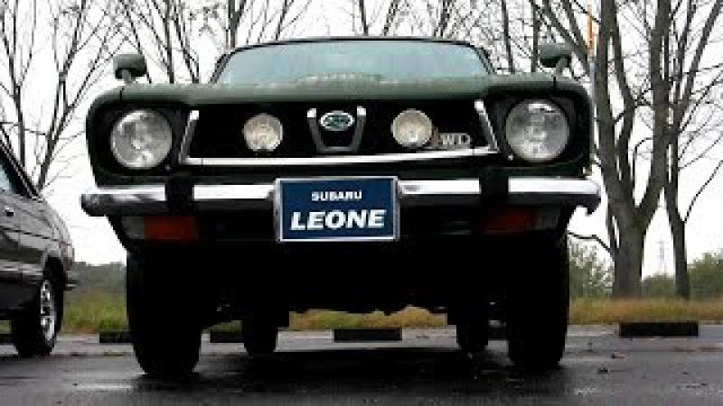 今も現役 スバル・レオーネ 初代~3代目ボクサー音 Subaru Leone boxer sound