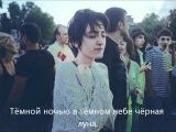 АукцЫон На краю (Lyrics)