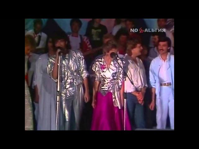Валерий Леонтьев - Притяжение любви, Здравствуй мир