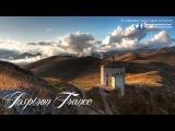 Veracocha - Carte Blanche (Sneijder Remix) HD