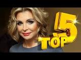 Катерина Голицына - TOP 5 - Новые песни 2016
