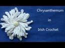 A Chrysanthemum in Irish Crochet