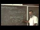 64 Митохондрия оксид, угарный газ бескислородное дыхание АТФ