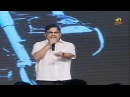 Julayi Audio Launch | Part 4 | Allu Arjun | Ileana | Trivikram