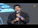 allu arjun talks about pawan kalyan, trivikram & devi sri prasad - julayi audio launch