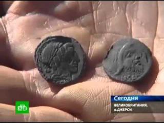 *** Найден клад Кельтов   десятки тысяч золотых и серебряных монет весом три четверти тонны ***