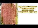 Кофта «Розовое счастье» для девочки 5 лет спицами схемы и подробный видео урок