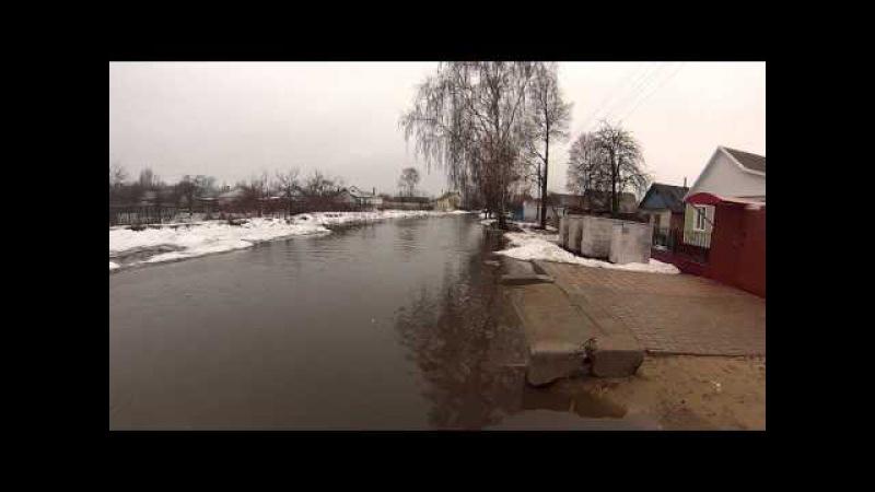 Половодье 2016 Курск Прилужная 16 февраля . часть 2я