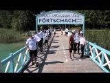 Прогулка «горожан» по озеру Вертерзее