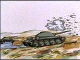 Про Сидорова Вову 1985