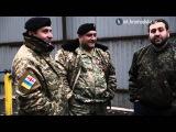 Грузинский легион в Украине