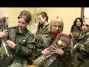 Мужчинам, сбежавшим из Донбасса, Посвящается