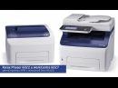 Xerox: новейшие принтеры и МФУ для дома и офиса (2015)