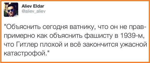 Долг каждого - внести вклад в борьбу с угрожающим мировому порядку злом - российским фашизмом, - Джемилев - Цензор.НЕТ 4328