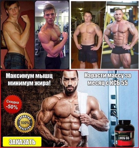стероиды для похудения клен